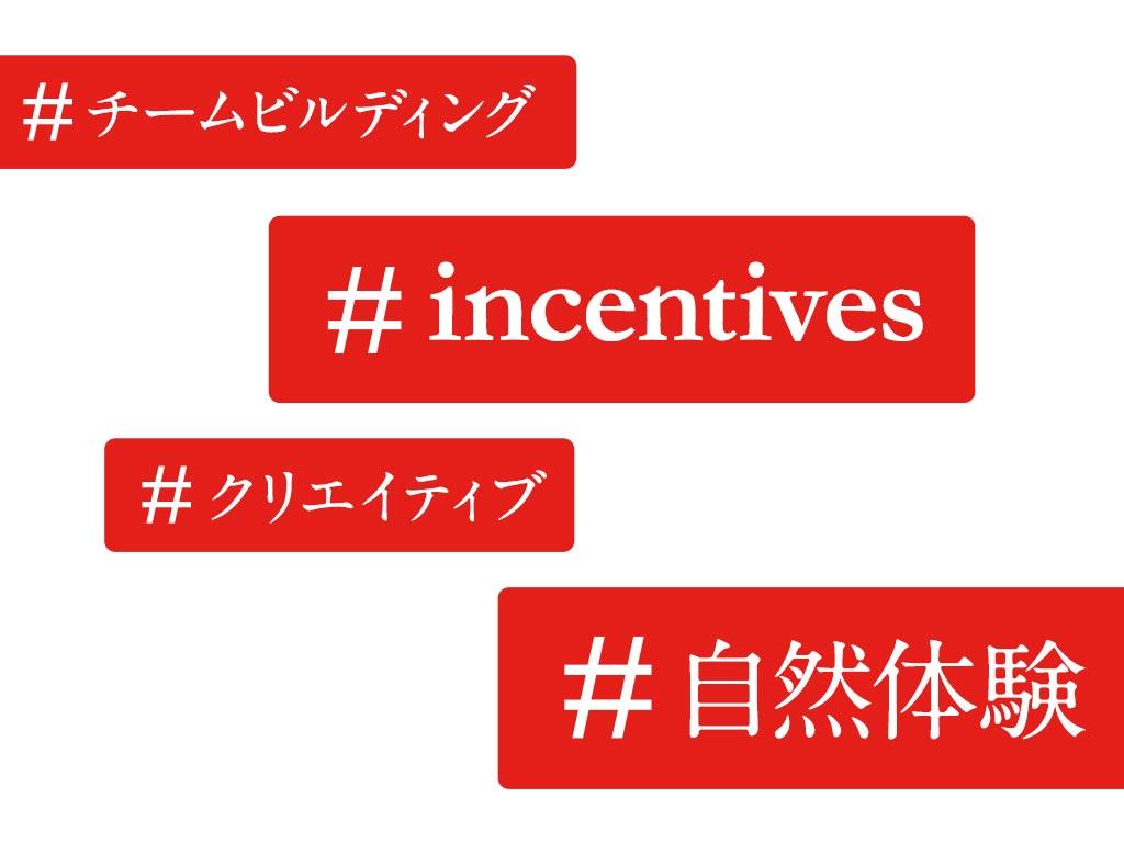 キャンピングオフィスの可能性はどこまで拡張されるのか。Snow Peak Tokyo HQ3を訪問。